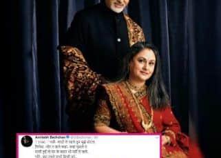 अमिताभ बच्चन ने फैन्स के साथ शेयर किया मजेदार जोक, नेताओं से लेकर पत्नियों तक की उड़ा दी खिल्ली