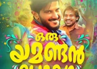 Oru Yamandan Prema Kadha Movie Review: Dulquer Salmaan strikes gold with this romantic entertainer