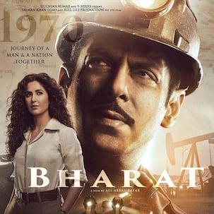Bharat poster: Salman Khan introduces us to his 'Madam Sir' Katrina Kaif in vintage style