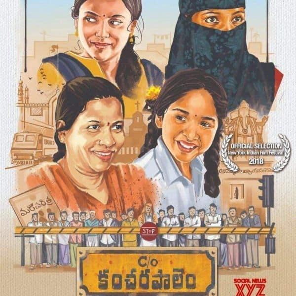 Acclaimed Telugu film C/O Kancharapalem to remade in multiple