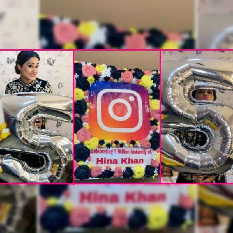अदाकारा हिना खान ने मनाया 5 मिलियन फॉलोअर्स का जश्न