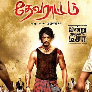 Gautham Karthik and Manjima Mohan's Devarattam LEAKED by Tamilrockers