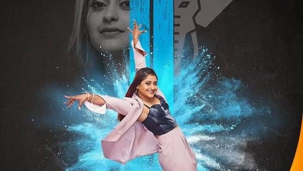 Sneha Kapoor | DID |