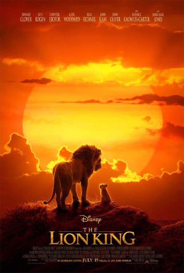 द लायन किंग (The Lion King)