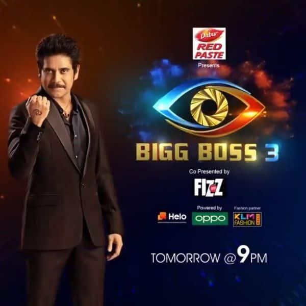 Bigg Boss Telugu 3 opening episode LIVE updates: Popular Tollywood
