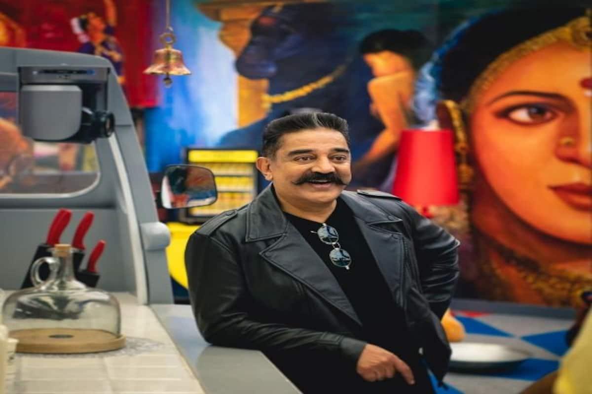 Watch Bigg Boss Tamil 30th 2019