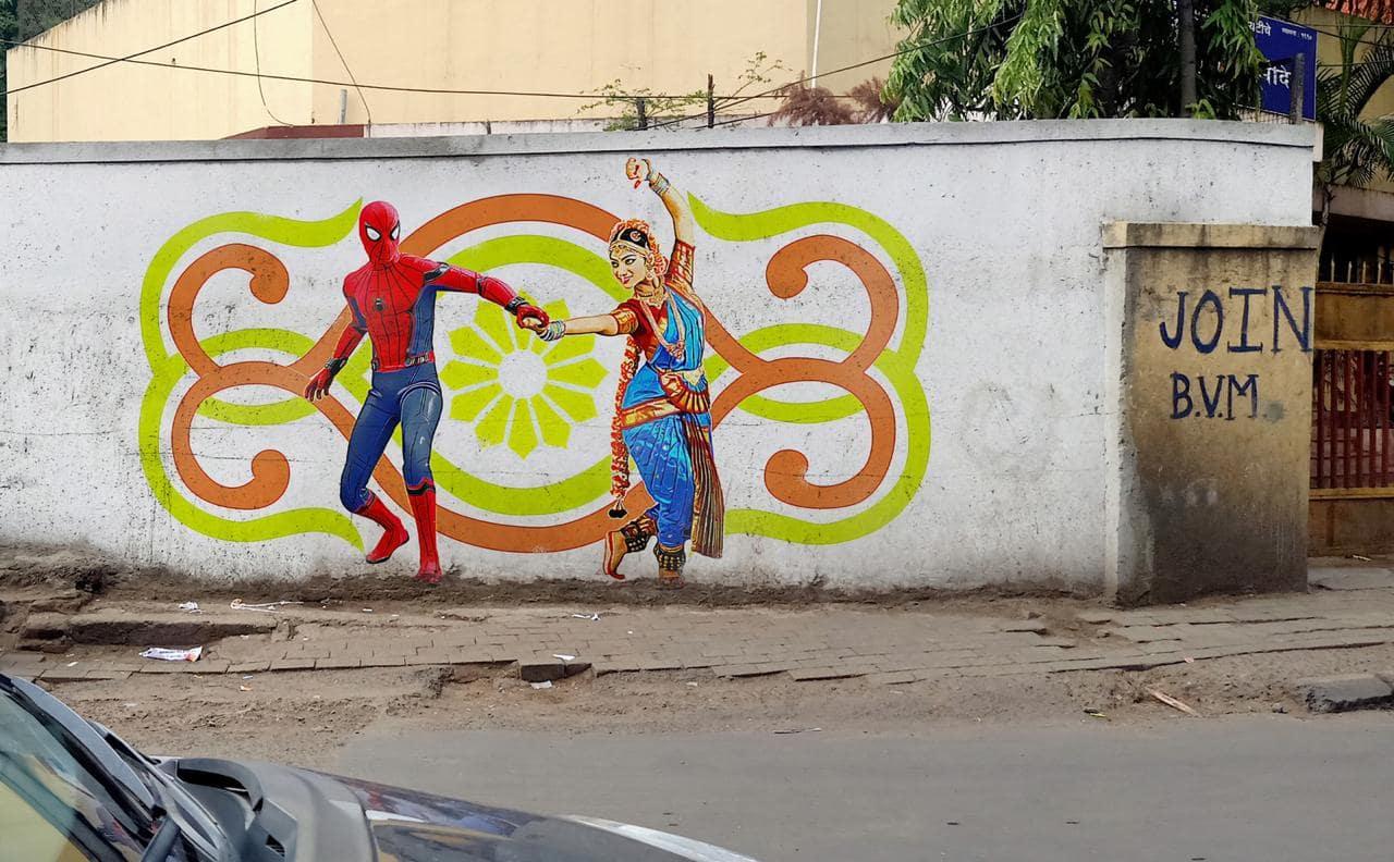 Spiderman: Far From Home | Classical Dancer Graffiti | Tom Holland |