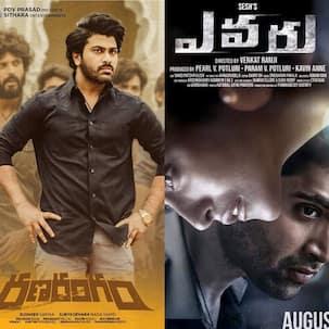 South movies this week: Ranarangam, Evaru, Comali and Kurukshetra
