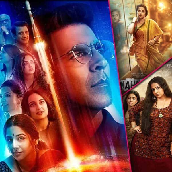 Vidya Balan के फिल्मी करियर के लिए खास बनी Mission Mangal