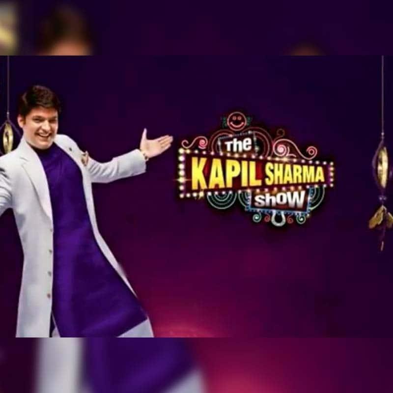 The Kapil Sharma Show की जारी हैं गूंज