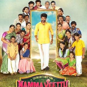 Namma Veettu Pillai trailer: Sivakarthikeyan's massy rom-com is a visual delight