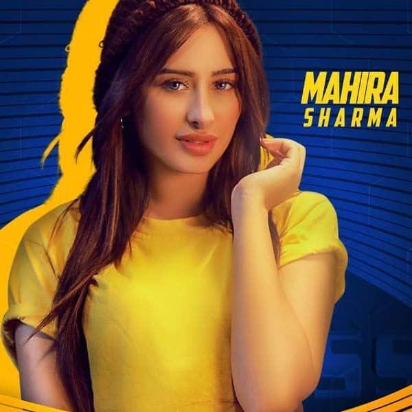 माहिरा शर्मा