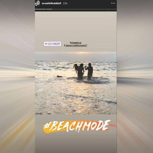 समंदर के पानी से खेलती नजर आई Urvashi Dholakia