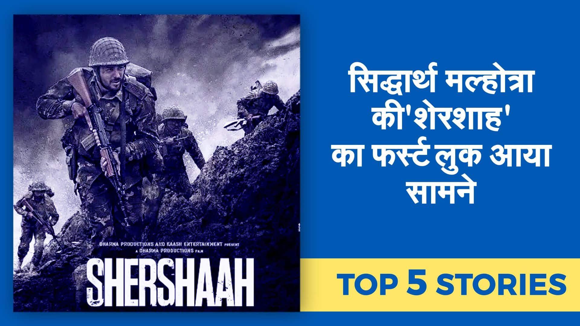 Jai Mummy Di Movie Review: मम्मी कसम... क्यों ऐसी फिल्म बनाई ?