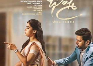 Bheeshma box office collection day 1: Nithiin and Rashmika Mandanna starrer takes a good opening