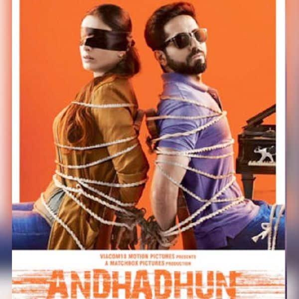 अंधाधुन (Andhadhun)