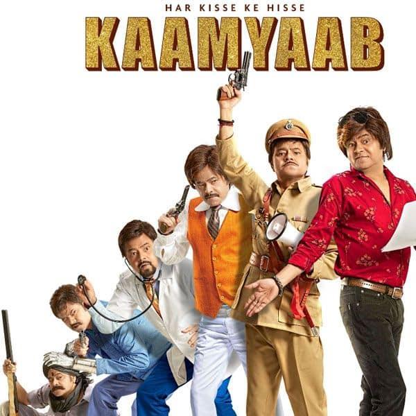 kamyaab