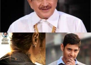 #SarkaruVaariPaata: Mahesh Babu reveals the poster of his next on his father's birthday