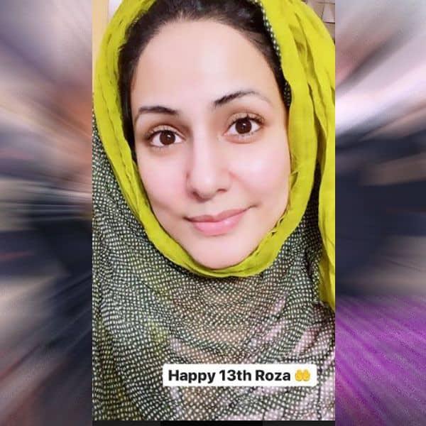 हिना खान ने फैंस को दी रमजान की बधाई