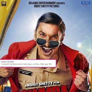 ऑस्ट्रेलिया में दोबारा 'सिंबा' की रिलीज का ऐलान करते ही फंसे रणवीर सिंह, सुशांत सिंह राजपूत के फैंस ने कहा 'सिंबा नहीं बिल्ली...'
