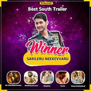 #BLBestOf6: Fans pick Mahesh Babu's Sarileru Neekevvaru trailer as the Best South Trailer of 2020 so far — view poll result