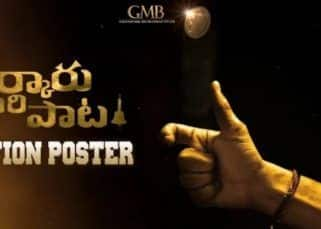 Happy Birthday Mahesh Babu: Makers unveil the motion poster of Sarkaru Vaari Paata