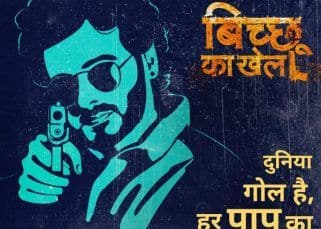 Bicchoo Ka Khel teaser: Divyendu Sharma's UP-based crime thriller proves that makers are keen to cash in on his Mirzapur persona
