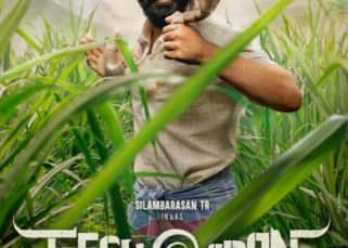Eeswaran first look: STR's lean look is a treat for his fans in this rural drama