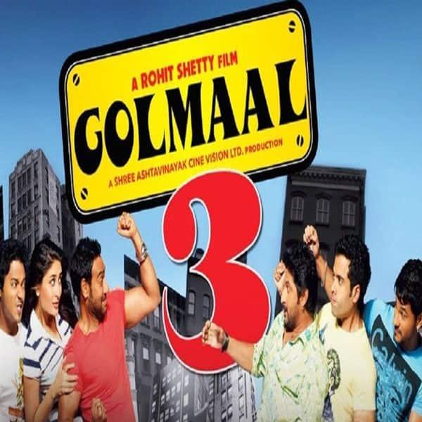 गोलमाल- 3 (2010)