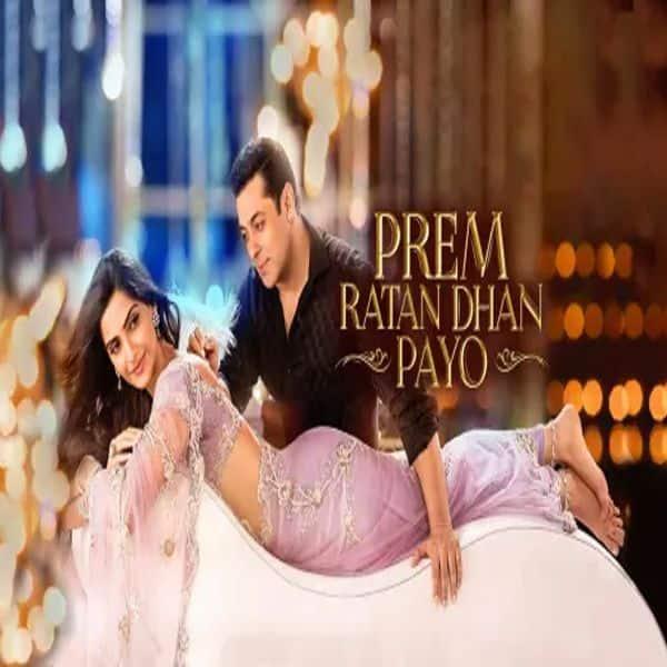 प्रेम रतन धन पायो (2015)