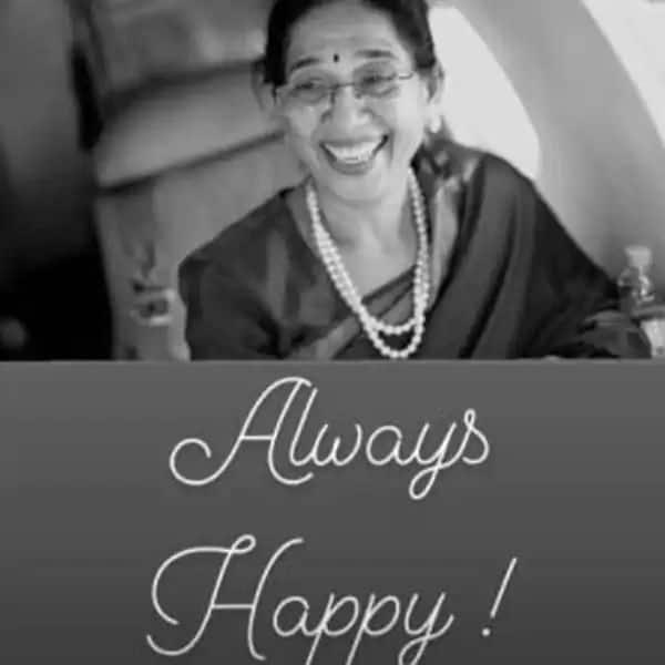 Mom - Always Happy