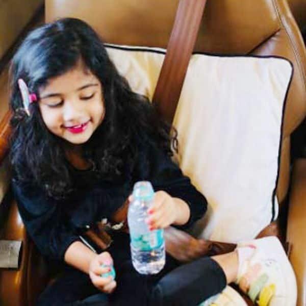 Cute Arha