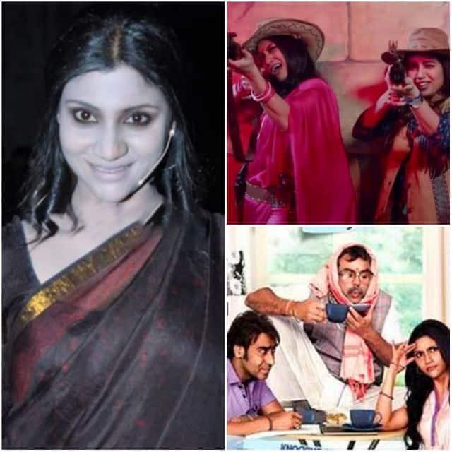 फिल्मों के साथ एक्सपेरिमेंट करने से नहीं डरतीं कोंकणा सेन शर्मा