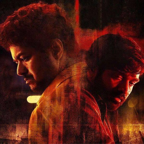 Master Box Office Update Day 1: Thalapathy Vijay और Vijay Setupathi की  फिल्म ने पहले दिन कमाए 40 करोड़ रुपये