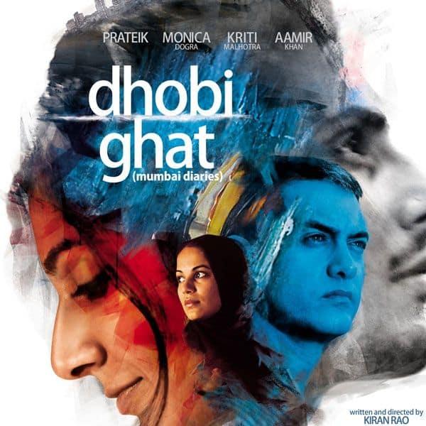 धोबी घाट (Dhobi Ghat)