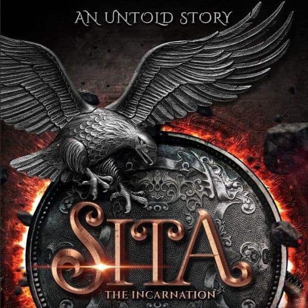 Sita - The Incarnation announcement