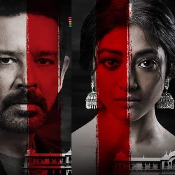 Raat Baaki Hai (web film) - Zee5/AltBalaji (4th February)
