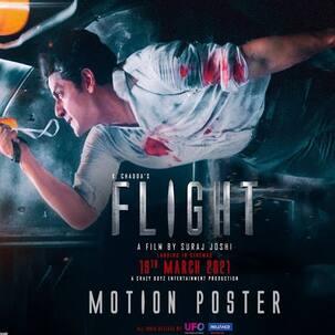 Flight Motion Poster: क्रैश्ड प्लेन में जिंदा बचने की जद्दोजहद करते नजर आएंगे Mohit Chadda, देखें Video