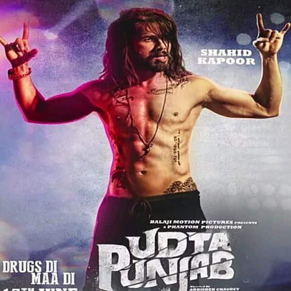 उड़ता पंजाब (Udta Punjab)