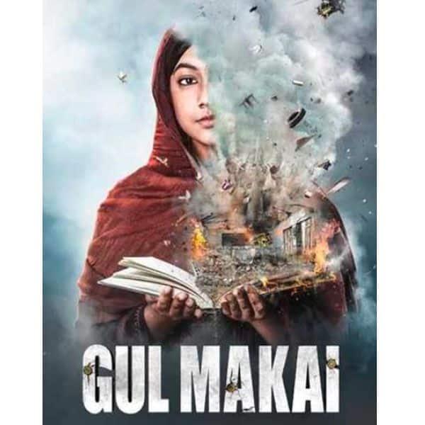 Reema Shaikh - Gul Makai
