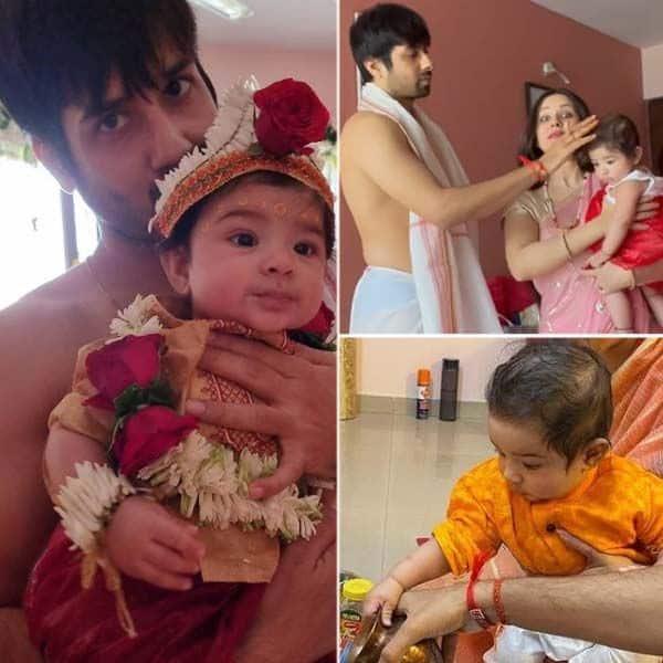 पूजा बनर्जी (Puja Banerjee) के बेटे के अन्नप्राशन की तस्वीरें आई सामने