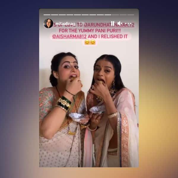 जल्द ही सगाई करेंगे ऐश्वर्या शर्मा (Aishwarya Sharma) और नील भट्ट (Neil Bhatt)
