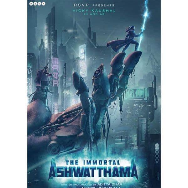 द इम्मॉर्टल अश्वत्थामा (The Immortal Ashwatthama)