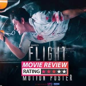 Flight Movie Review: दर्शकों को कुर्सी से हिलने का मौका नहीं देती है Mohit Chadda स्टारर, देखने से पहले जानें कैसी है फिल्म