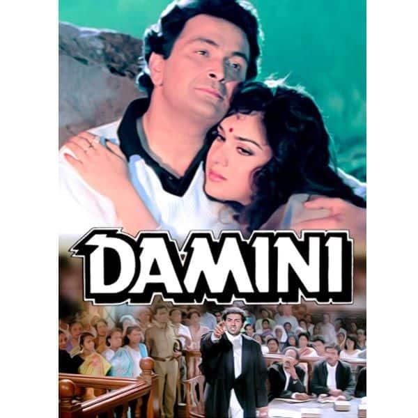 Damini (1993)