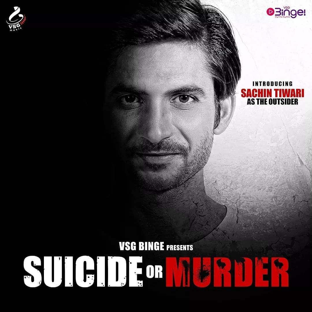 Suicide or Murder