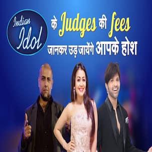 Indian Idol 12 Judges Fees Revealed: नेहा कक्कड़, हिमेश रेशमिया और विशाल डडलानी एक एपिसोड के वसूलते हैं इतने रुपये
