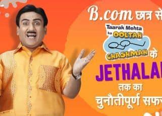 B.com का सामान्य सा छात्र कैसे बना Taarak Mehta Ka Ooltah Chashmah का जेठालाल? देखें Dilip Joshi की कहानी