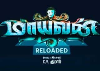 Maayavan Reloaded: Sundeep Kishan reunites with director C.V. Kumar for the sequel to their hit sci-fi movie – deets inside
