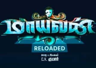 Maayavan Reloaded: Sundeep Kishan reunites with director C.V. Kumar for the sequel to their hit sci-fi movie – deets inside